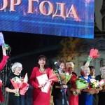 0641 150x150 Вручение наград победителям Конкурса «Женщина директор года 2014»