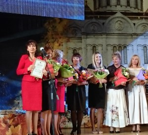 DSC 0617 300x273 Вручение наград победителям Конкурса «Женщина директор года 2014»