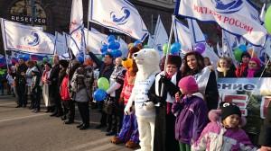 DSC 0758 300x168 ВОД Матери России приняли участие в шествии в День народного единства. 4 ноября 2014 года
