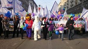 DSC 0766 300x168 ВОД Матери России приняли участие в шествии в День народного единства. 4 ноября 2014 года