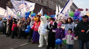 DSC 0769 300x168 ВОД Матери России приняли участие в шествии в День народного единства. 4 ноября 2014 года