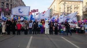 DSC 0800 300x168 ВОД Матери России приняли участие в шествии в День народного единства. 4 ноября 2014 года