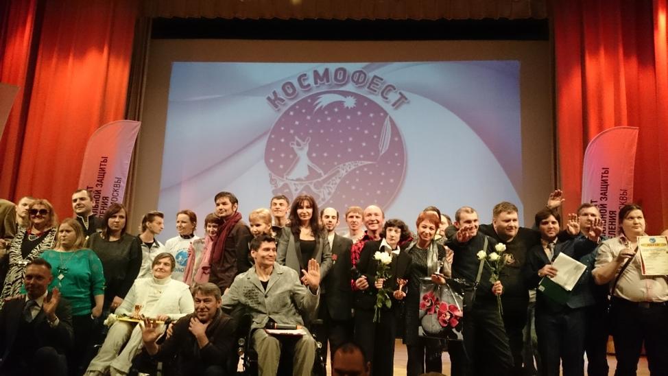 1 Итоги фестиваля Космофест 2015