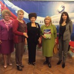 IMG 0145 150x150 Матери России против рака молочной железы